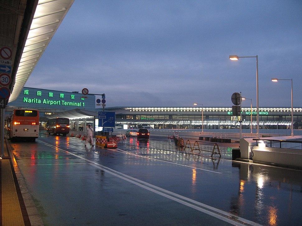 Narita International Airport, Terminal 1