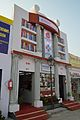 National Book Trust India Pavilion - 38th International Kolkata Book Fair - Milan Mela Complex - Kolkata 2014-01-29 8037.JPG