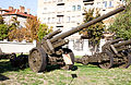 National Museum of Military History, Bulgaria, Sofia 2012 PD 124.jpg