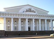The Old Saint Petersburg Stock Exchange, or Bourse, houses the Central Naval Museum.