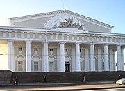 Former Saint Petersburg Bourse