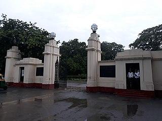 Nehru Memorial Museum & Library Museum in India