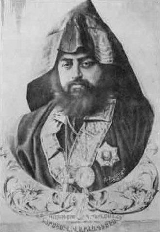 Armenian Patriarchate of Constantinople - Patriarch Nerses Varjabedyan (1837–1884)
