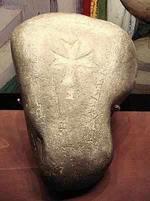 Christianity among the Mongols - Nestorian tombstone with inscriptions in Syriac, found in Issyk Kul, dated 1312