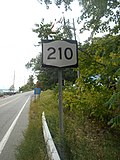 New York State Route 210 (15316064725).jpg