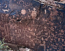 Newspaper Rock Petroglyphs.jpg