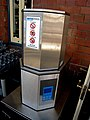 Nifty glass recycler machine at Sydney Oyster Cover (2687546075).jpg