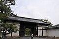 Nijo Castle 06.jpg