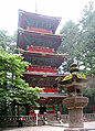 Nikko pagode.jpg