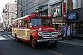 NishiTokyoBus B001 in Ome.jpg