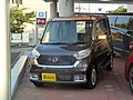 Nissan DAYZ ROOX Bolero (DBA-B21A) front.jpg