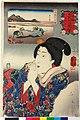 No. 20 Shinshu...yatsumei unagi 信州...八目鰻 (Eels from Suwa) (BM 2008,3037.02116 1).jpg