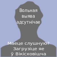 No male portrait be.svg
