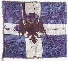 Η βορειοηπειρωτική σημαία που υψώθηκε στο μητροπολιτικό μέγαρο της Κορυτσάς στις 22 Μαρτίου 1914.