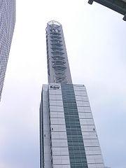 三菱ufj 中野支店 統合