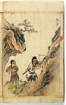 Nuzi hunting with bow and arrow Wellcome L0031304.jpg