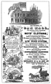 OakHall AnnSt BostonDirectory1849.png