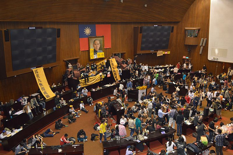 File:Occupy Taiwan Legislature by VOA (1).jpg