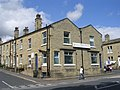 Oddfellows Hall - Bradford Road - geograph.org.uk - 1385304.jpg