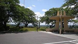 Ōhira, Miyagi - Site of Ōhira Castle, Ōhira, Miyagi