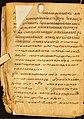 Ohridski Apostol.jpg
