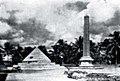 Ohta Kyozaburo Monument in Mintal, Davao City.jpg