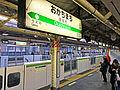 Okachimachi platform 01.JPG
