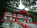 Okinawa Naritasan Fukusenji 1.jpg