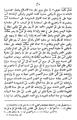 Omar Kayyam Algebre-p177.png