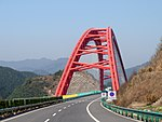 On the Way to Jiuhuashan, Taiping Bridge.jpg