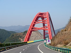 G3 Beijing–Taipei Expressway - The expressway crossing over the Taiping Lake Bridge in Anhui