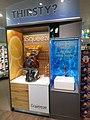 Orange juice machine, Heart of England Co-operative food store, Earlsdon, Coventry (50644590456).jpg
