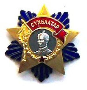 Order of Sukhbaatar - Image: Order of Sukhbaatar