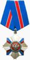 Order of War Merit (RF).png