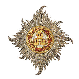 1838 Coronation Honours - Civilian star of the Knight Grand Cross of the Order of the Bath