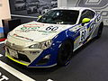 Osaka Auto Messe 2014 (183) OTG GY 86.JPG