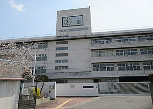 Osaka Prefectural Minoh Support school.jpg
