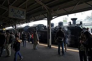 Otaru Station - Platform