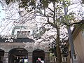 Oyama shrine gate - panoramio.jpg