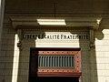 Périgueux palais Justice linteau.JPG