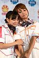 PASSPO 20110702 Japan Expo 03.jpg