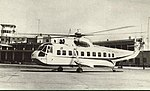 PIA helicopter Dacca.jpg