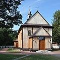 PL - Sarnów (powiat mielecki) - kościół Najświętszego Serca Pana Jezusa - Kroton 003.jpg