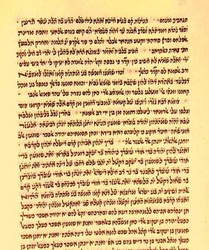 Baladi-rite prayer - Aramaic Megillat Antiochus written with Babylonian vocalization, including a Judeo-Arabic translation