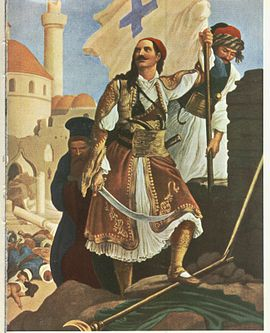 """Commander Kephalas plants the flag of Liberty upon the walls of Tripolizza"" (Siege of Tripolitsa) by Peter von Hess. Panagiotis Kefalas by Hess.jpg"