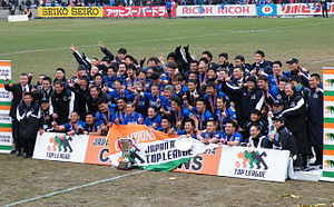 Panasonic WILDKNIGHTS, 2013–14 Top League Champions.jpg