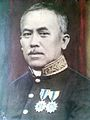 Pangeran Djajadilampoeng II.jpg