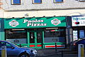 Paolos Pizzas, Strabane, January 2010.JPG