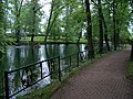 Park Javorka, rybník s vodníkem.jpg