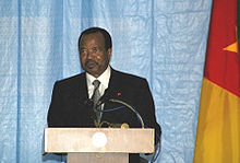 Paul Biya at US Embassy 2006.JPG